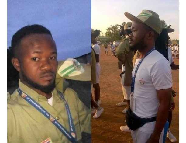 Corps member dies after complaining of stomach pain 3