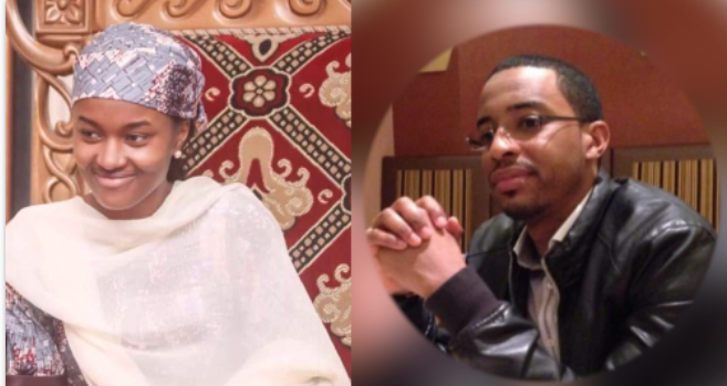 Wedding invitation of President Buhari's daughter, Hanan to Turad Sha'aban is released (Photo) 3