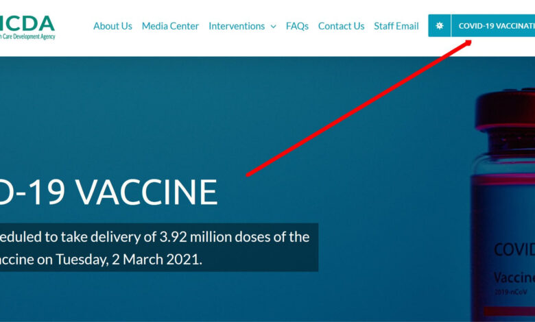 Photo of FG opens portal for online registration for COVID-19 vaccination